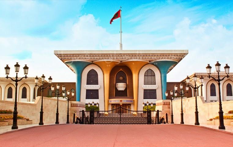 Al_Alam_Palace