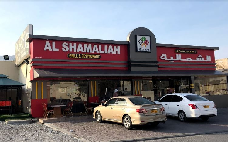 Top 10 Best Khasab Restaurants 1